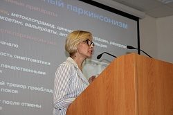 "Results of the XIXth meeting of the Siberian Association of Neurosurgeons ""SibNeuro"""