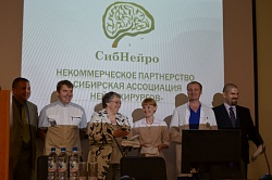 Joint meeting of SibNeuro and Association of Neurosurgeons of Novosibirsk and Novosibirsk region.