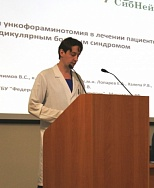 "Results of the XLIII meeting of ""SibNeuro"" Siberian Association of Neurosurgeons"