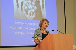 Cooperation with Novosibirsk Professional Association of Nursing Staff.