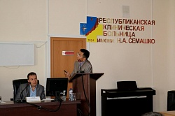 Launch of the Siberian Association of Neurosurgeons branch in Ulan-Ude.